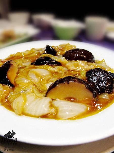 05_冬菇白菜-2.JPG