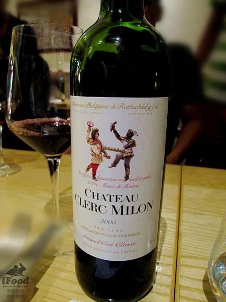 07_2005 Chateau Clerc Milon.JPG