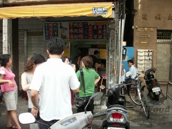 00_碳烤三明治-2_店外一景.jpg