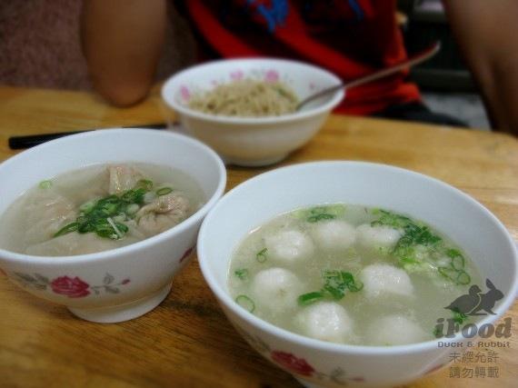 魚丸湯+餛飩湯.jpg