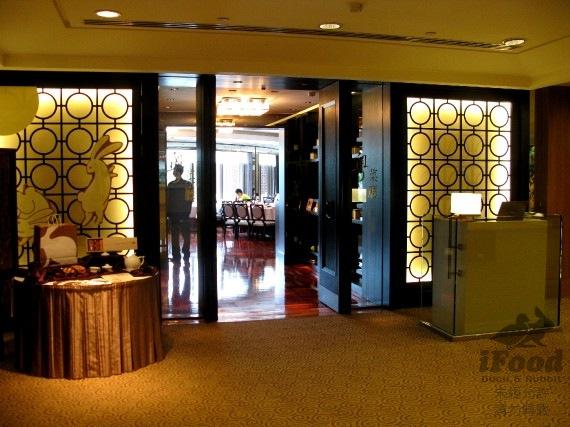 00_國賓飯店 粵菜廳-1.jpg
