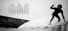 流浪漢_poster.jpg