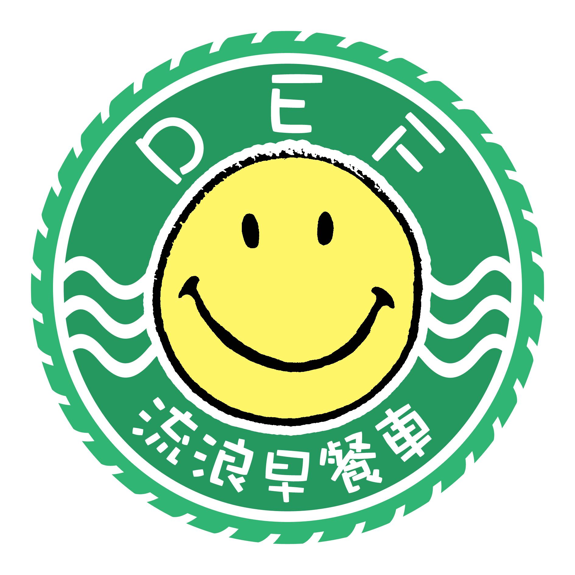 流浪車_logo 02.jpg