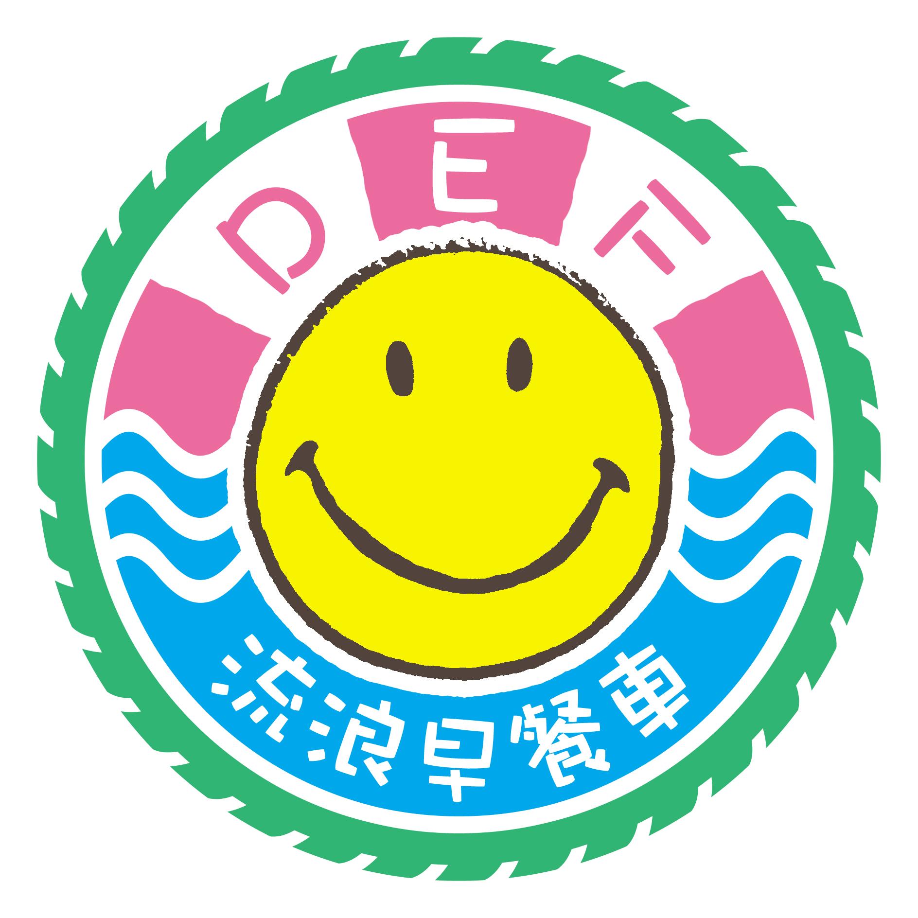 Driftcar_logo 03.jpg