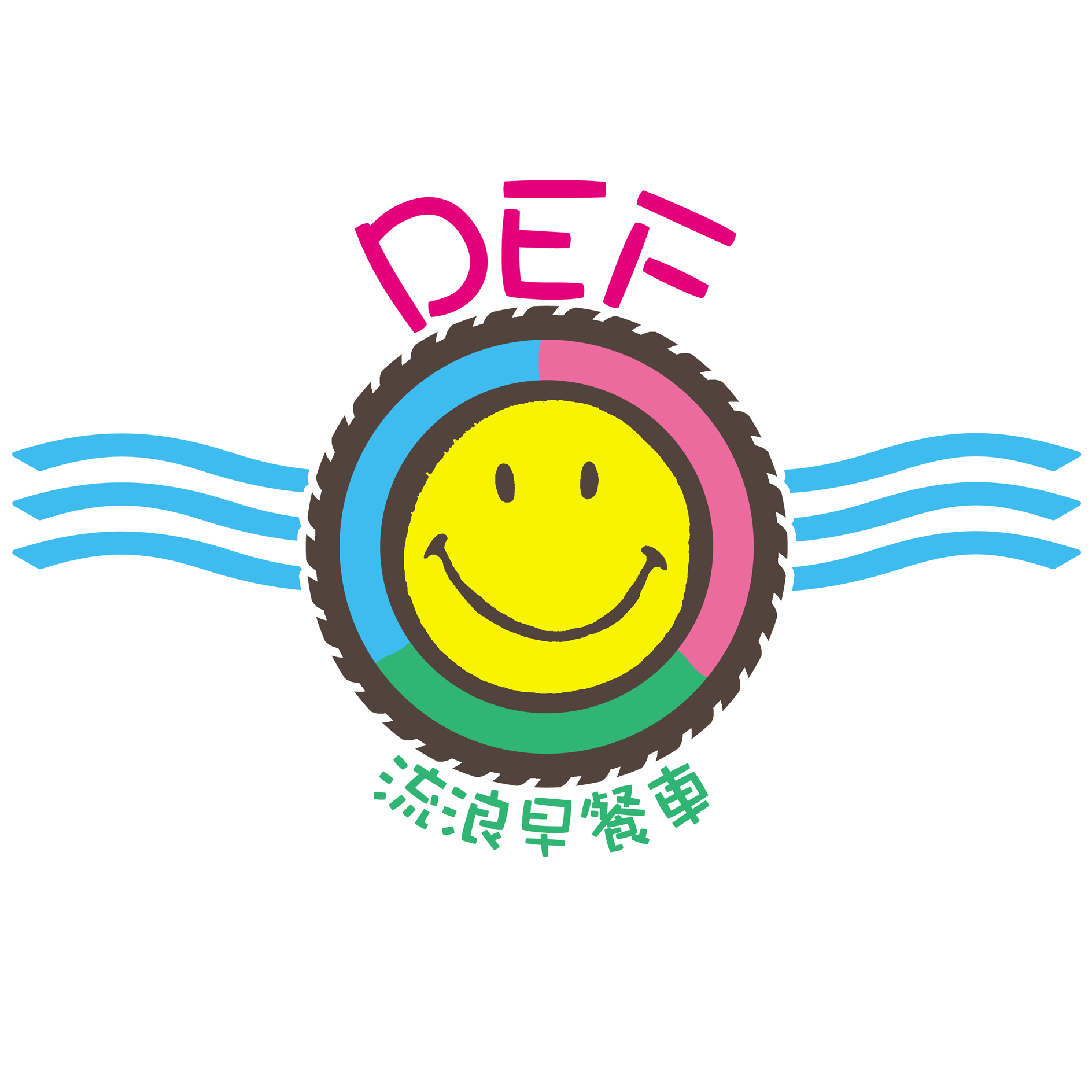 Driftcar_logo 07.jpg