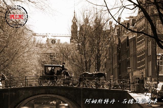 荷蘭比利時