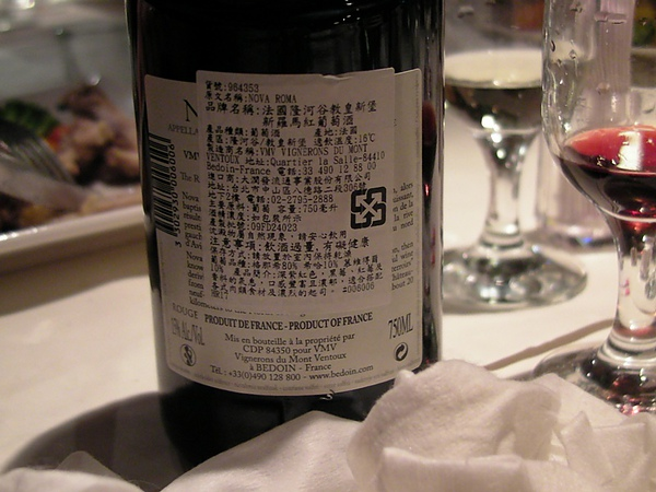 SANY1906.JPG