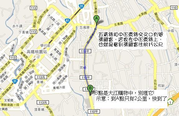 大眾route.jpg