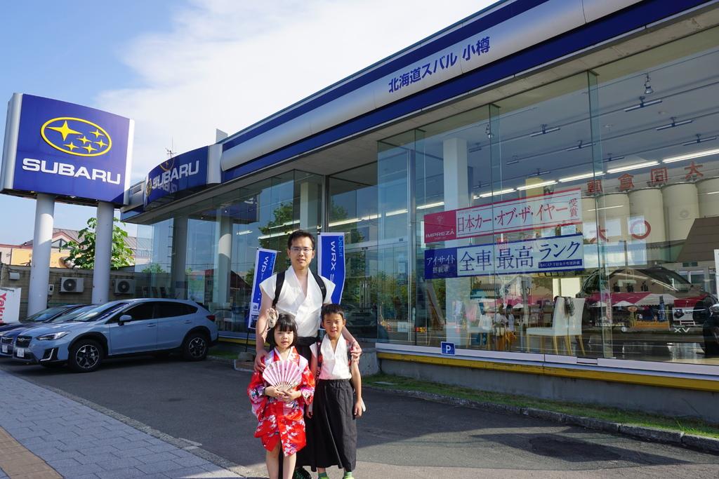 Subaru‧北海道小樽店.JPG