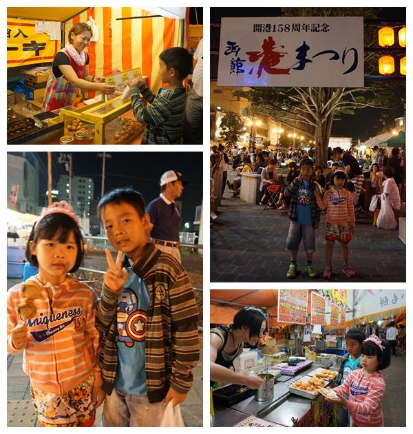 體驗北海道蔗民文化.jpg