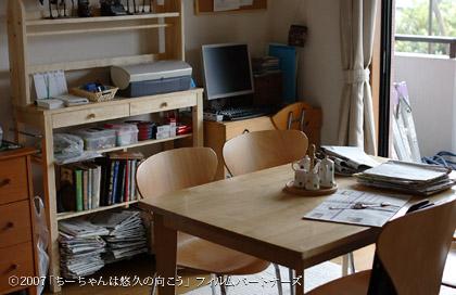 久野的家.jpg
