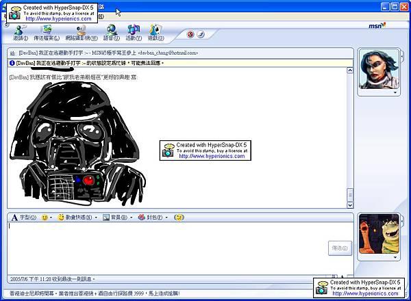 MSN手寫