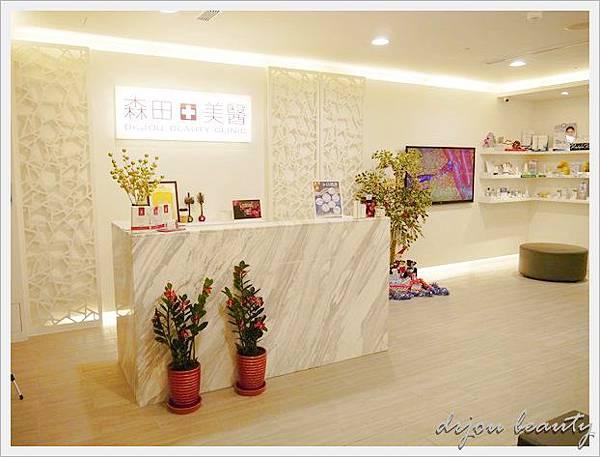 森田美醫診所2