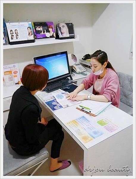 森田美醫診所11