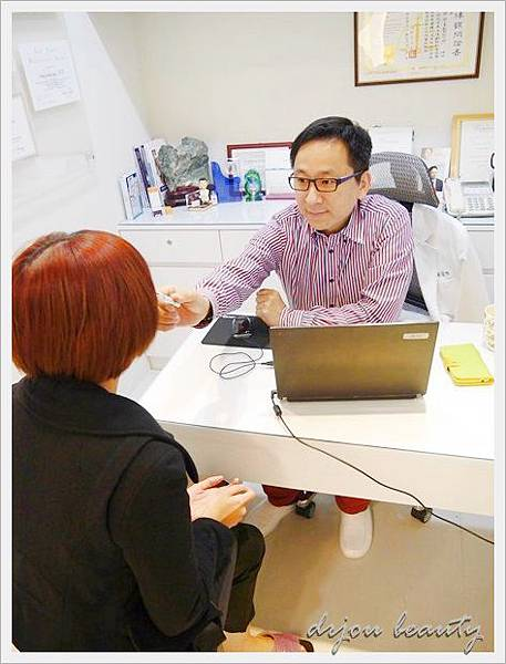 森田美醫診所7