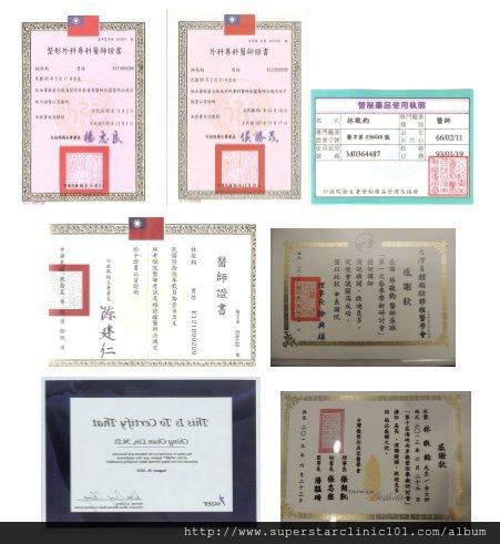 license-1.jpg