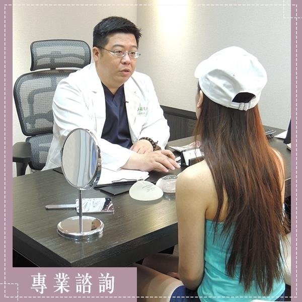 蘇渝婷-雙面蜜桃隆乳02.jpg