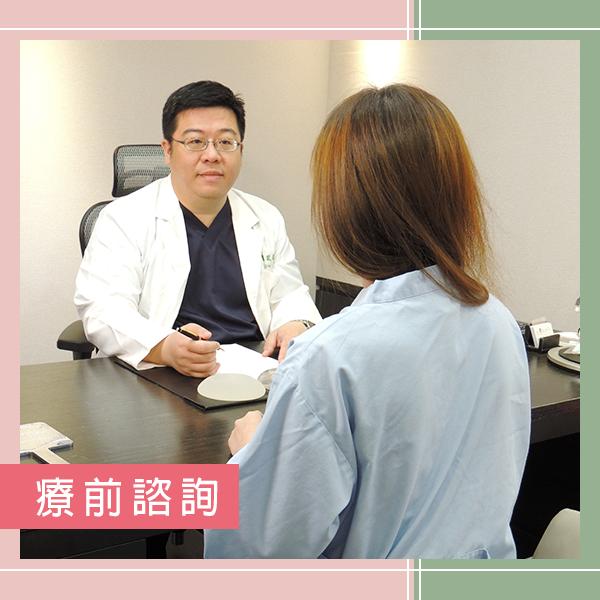 林敬鈞醫師抽脂豐胸術前諮詢