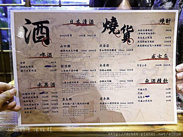 台北燒肉 燒貨串 丼 酒-10.jpg