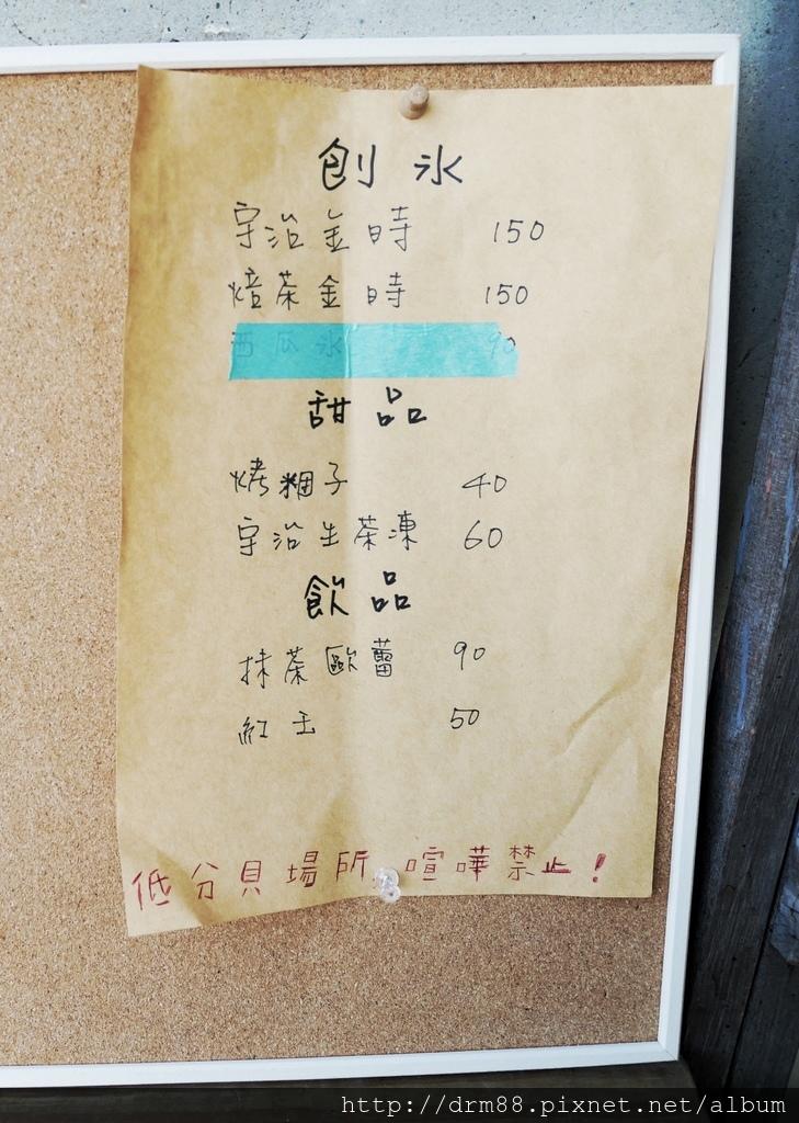 7B1C1115-F7E4-4E95-88B9-B4B84C4E069D.jpeg
