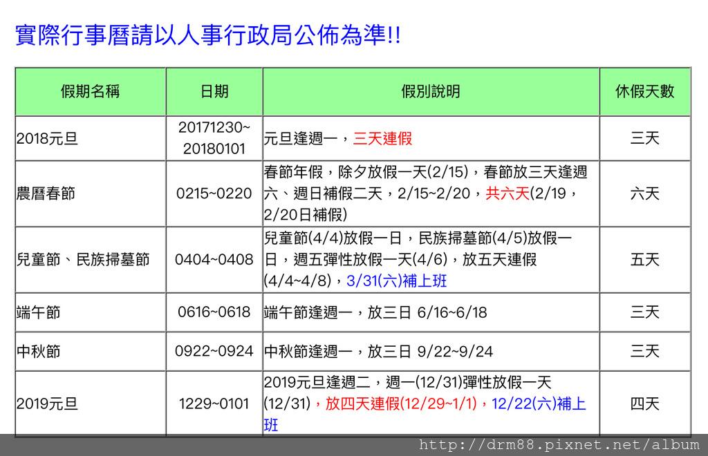 2BC679EB-2260-48FA-A179-C8A771144CF0.jpeg