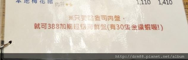 08549159-9966-43EF-A010-A7A6110ECFD5.jpeg