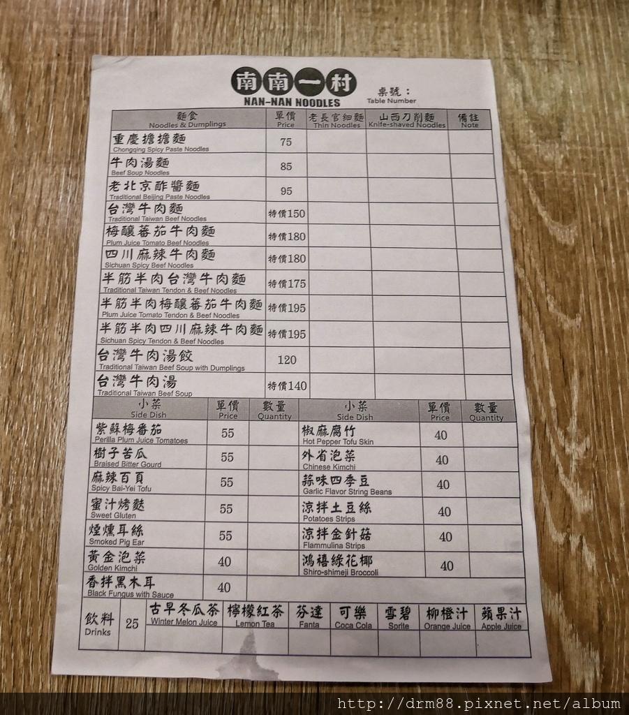 3F8FE5BC-FD21-4C65-9224-C8724CE55F6D.jpeg