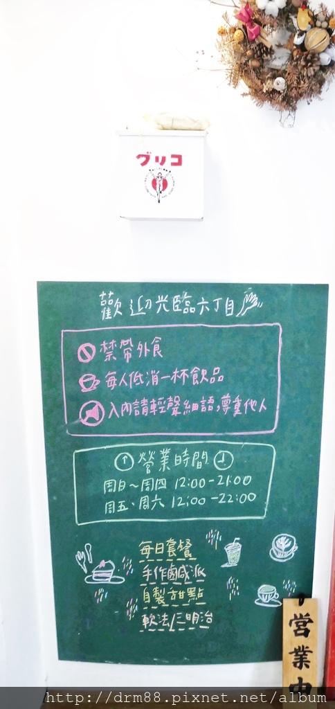 05DD013D-7B0E-4018-AA0F-A151AF865103.jpeg