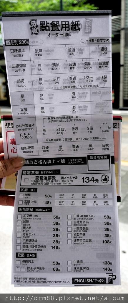 39BF1931-E049-4406-8B19-BFD5ACF151FE.jpeg