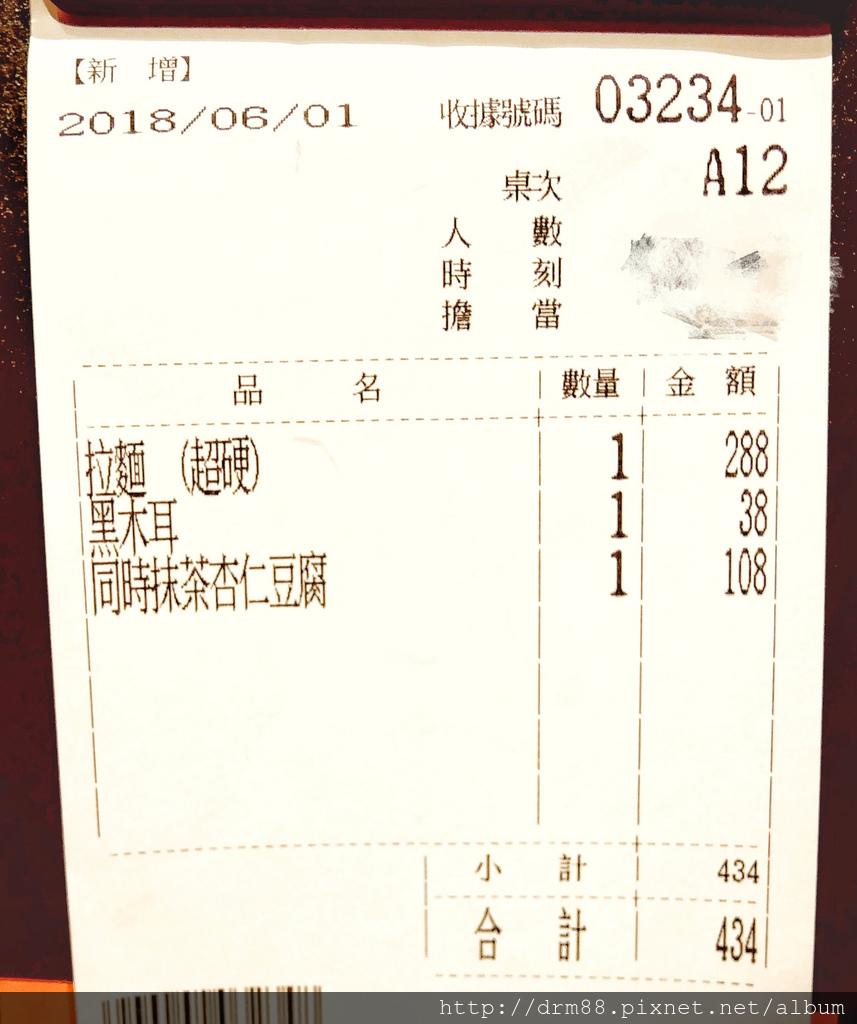 E1170BFA-CEDE-476D-9CD4-CECD22686CD2.jpeg