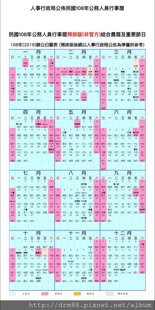 50C68A5C-C9C5-4302-B405-378D7BD8D830.jpeg