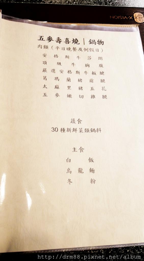 9CC09E36-E235-49AE-8FE1-3DA2A749C3F4.jpeg