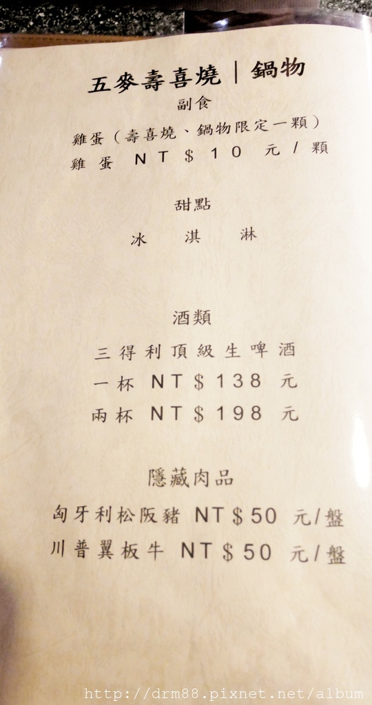 24676BCD-1775-4DC2-BCDD-7F4B0696F3D2.jpeg