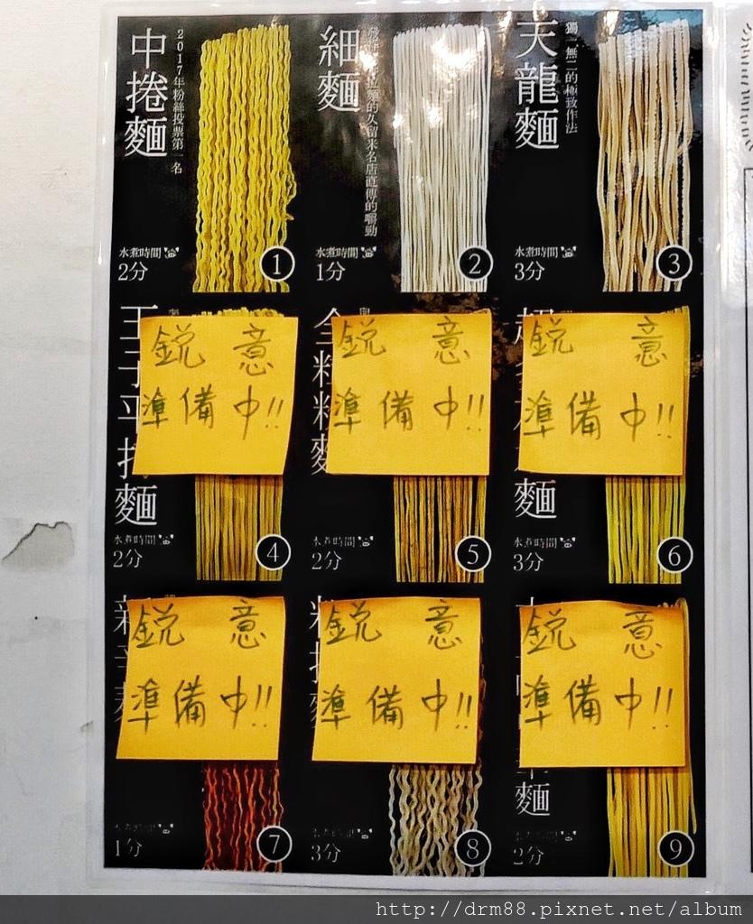 BE29BB7F-4DC3-4018-8EF5-A54C53E9645B.jpeg