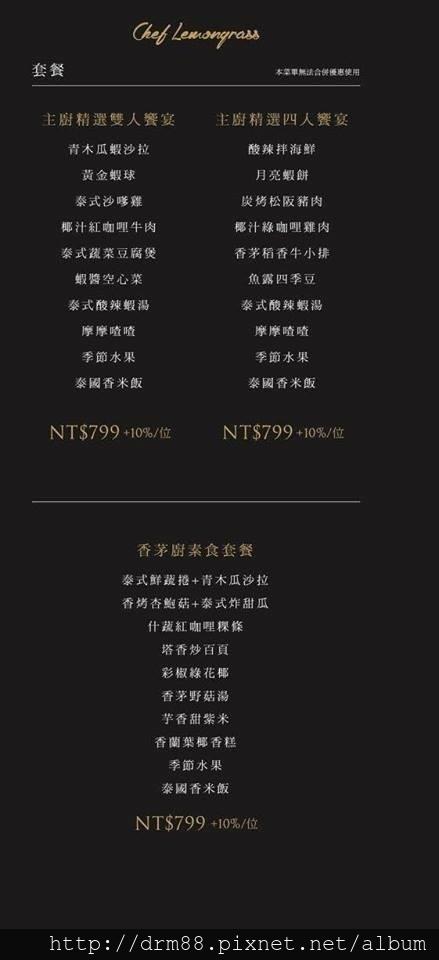 4AA16E14-57A8-4EAA-8BC6-B06719D2858C.jpeg