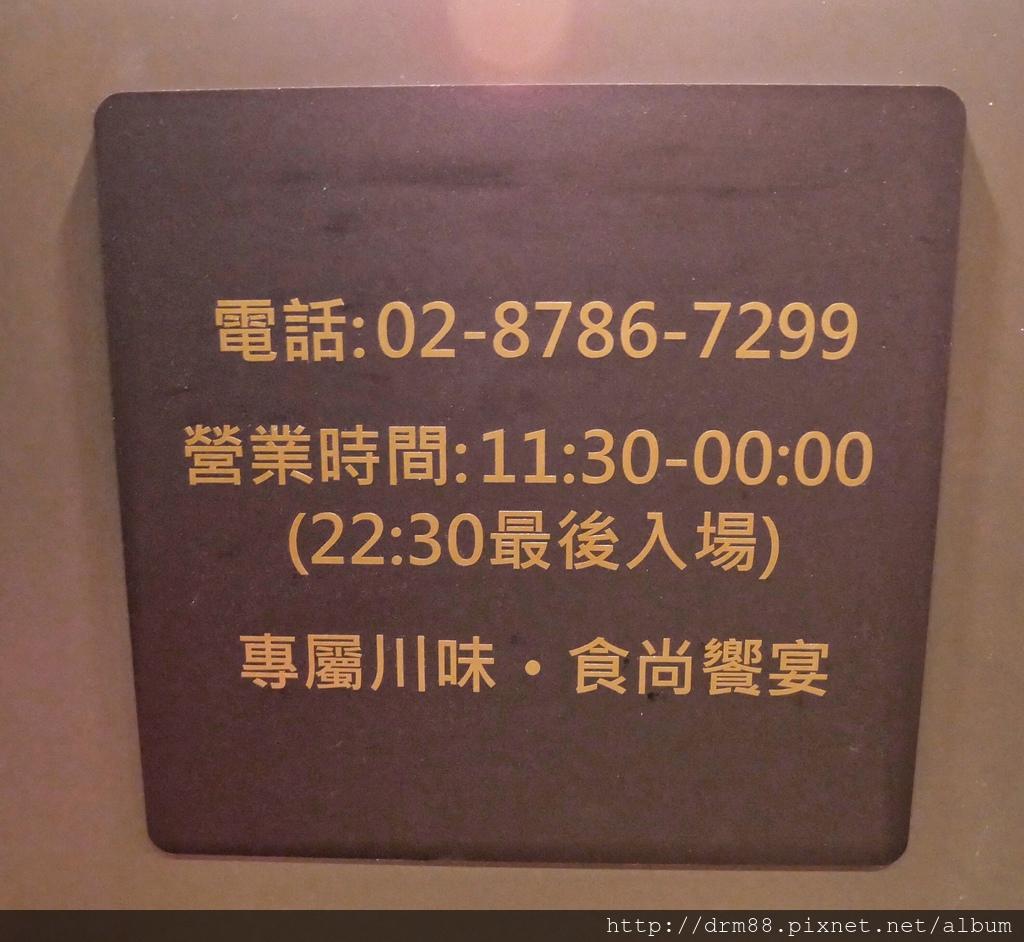 073A8F6E-CA1D-4060-9489-6EFD8313AC9D.jpeg
