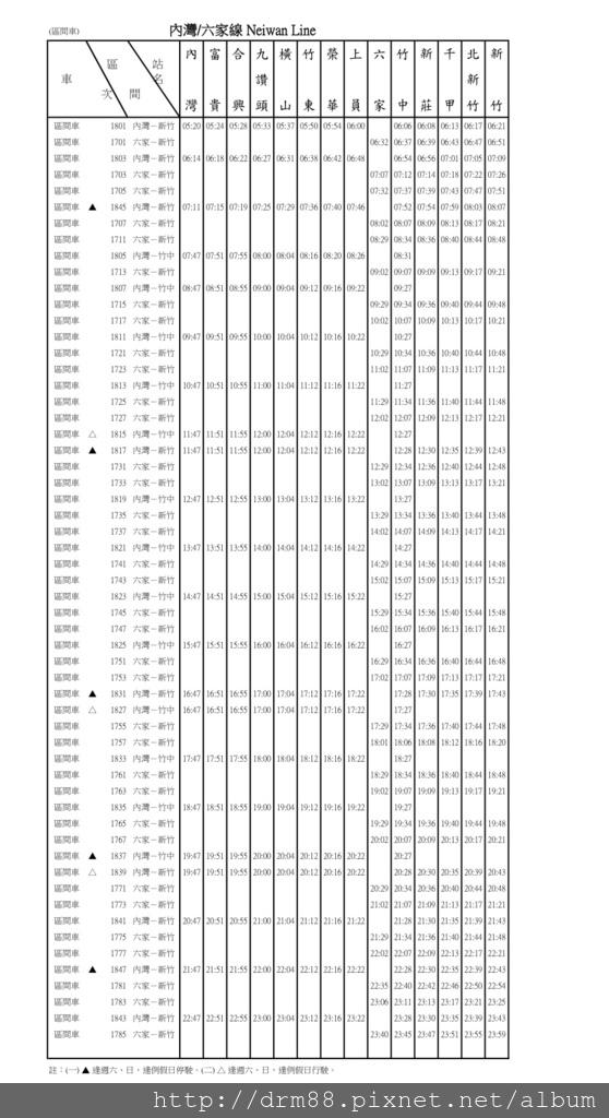 75DB073F-FC7E-4EB1-95AF-EF79B3307327.jpeg