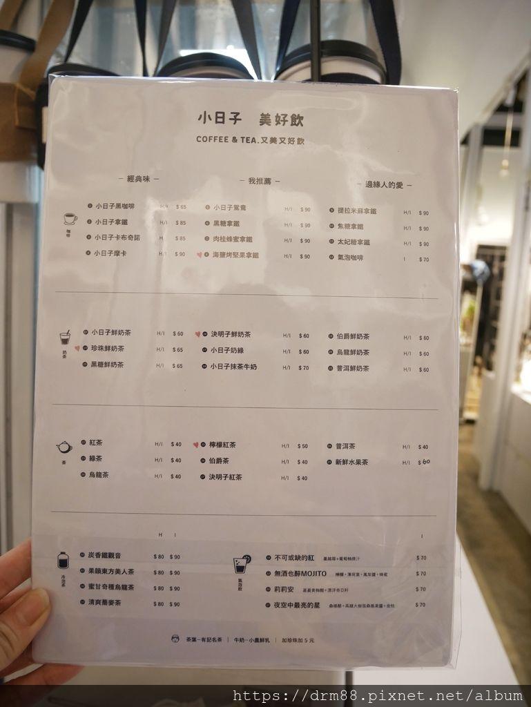 E45A1A55-3F13-44BC-99DF-6E6EE1E55028.jpeg