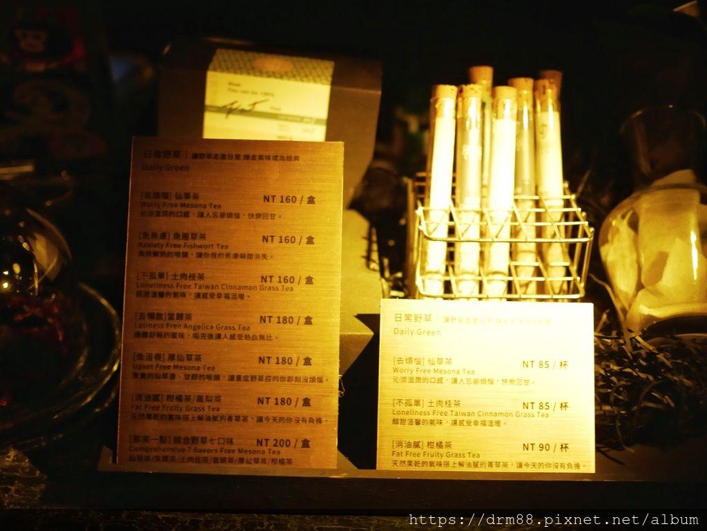 08D04A74-B542-4E90-A0DD-088C5916DD3C.jpeg