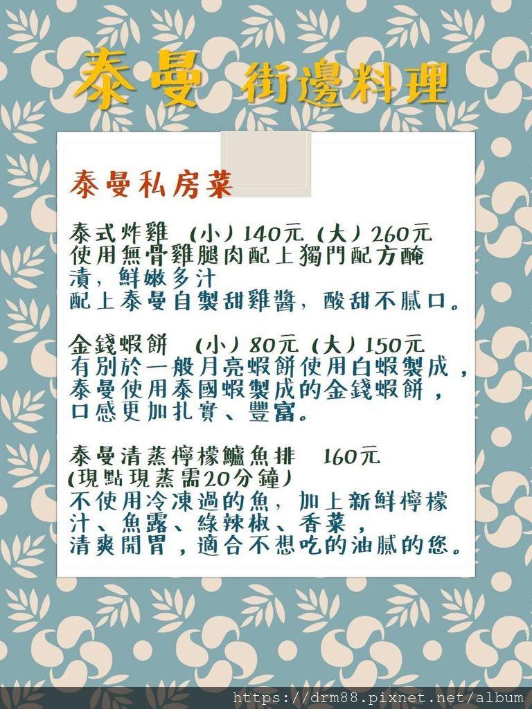 8F9B351E-082B-4667-AB99-93F9D6BEB872.jpeg