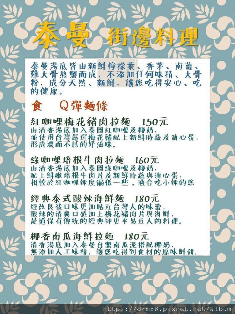 548EC811-5831-4AF9-AE82-41944D2D4CBD.jpeg