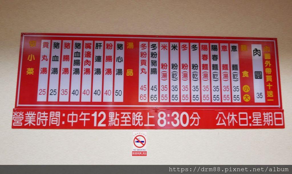 D0BFA8B1-32D8-48CC-96D1-4C7ADE41A14E.jpeg