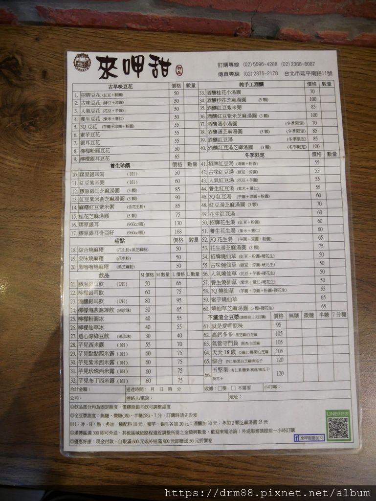 4F46AFFB-133C-4F2B-B6AE-4F75B3EECC9B.jpeg