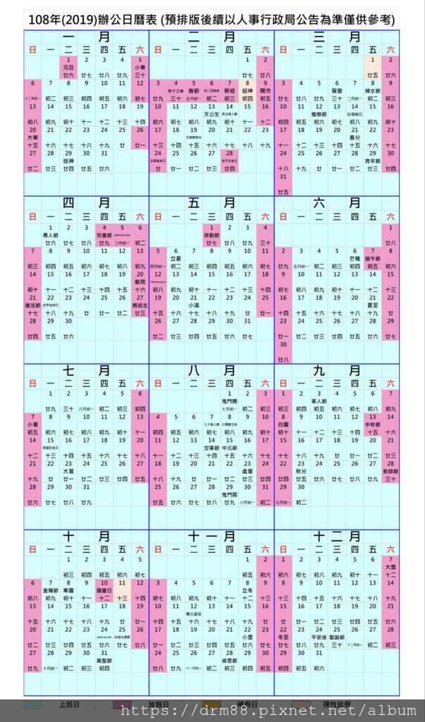 070863A1-4C97-42A5-B4A9-E709B762C712.jpeg