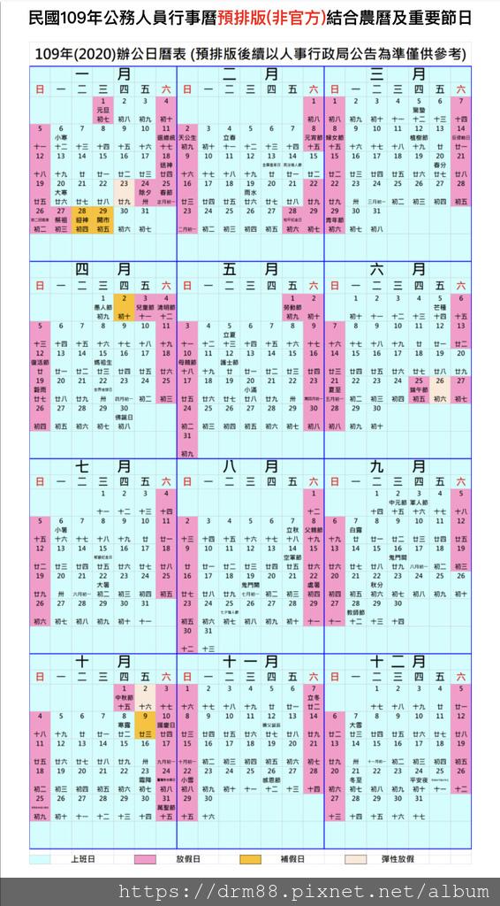 49F78C0B-2B4F-4C75-A657-AC5093DFD83B.jpeg