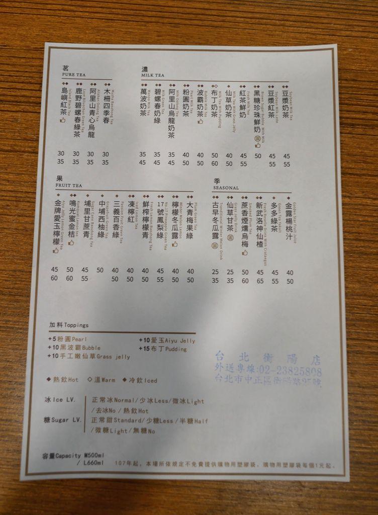 6F2A6E4D-CEC6-45FA-B5F3-B85BF4713E8A.jpeg
