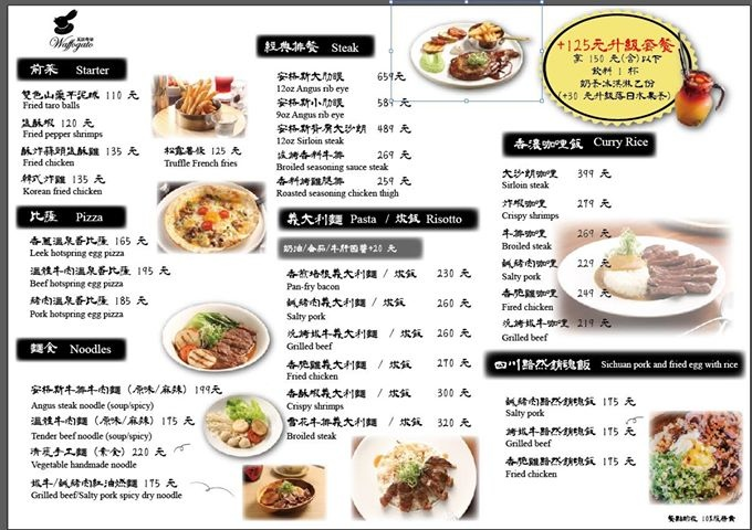 哈瓦菜單3.jpg
