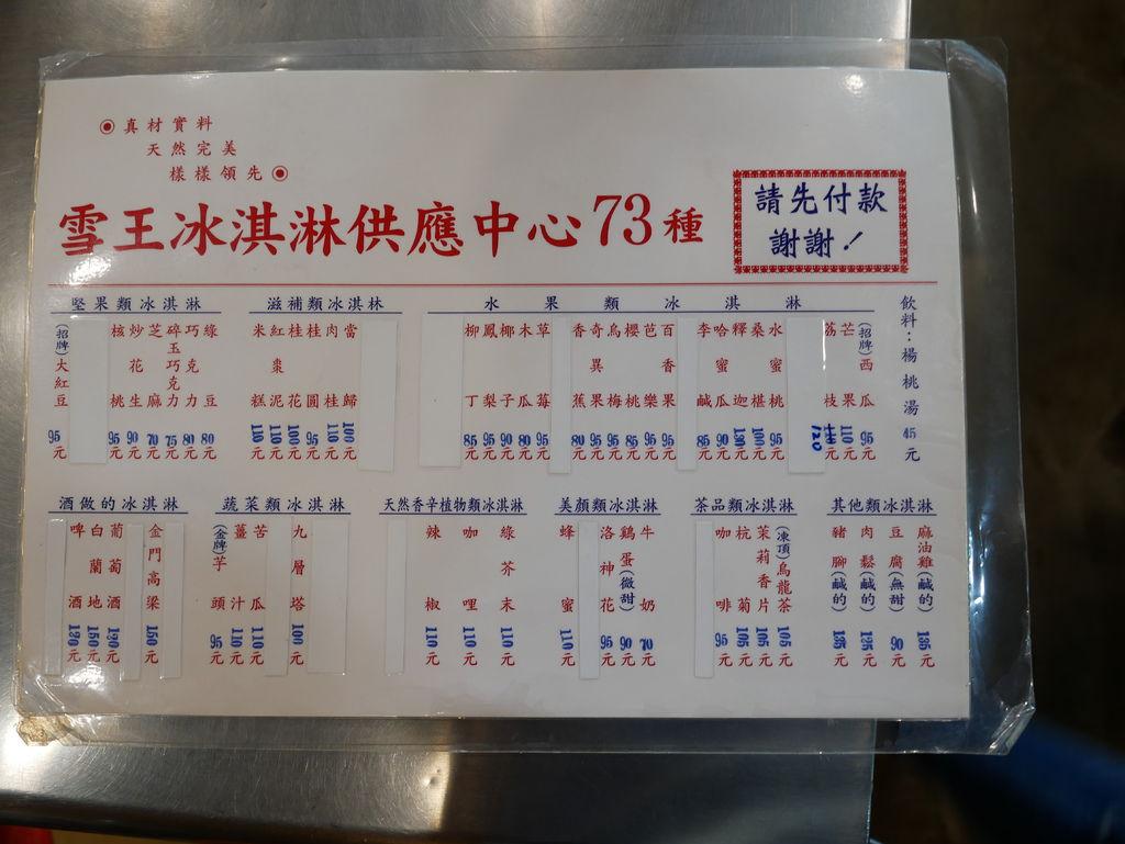 E14052FD-C0FF-408D-B05A-02F01F6FE8F1.jpeg