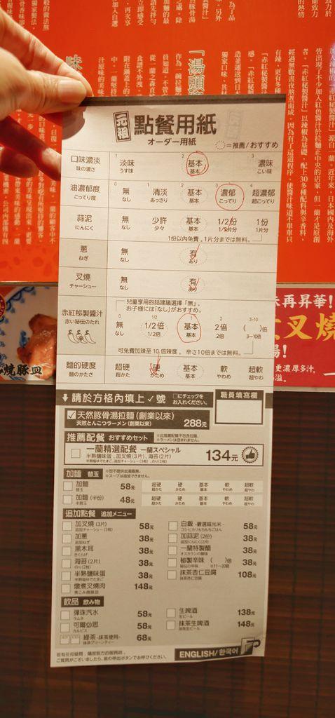C501FE9E-5C6B-4B47-8CEC-2BC4CD717126.jpeg