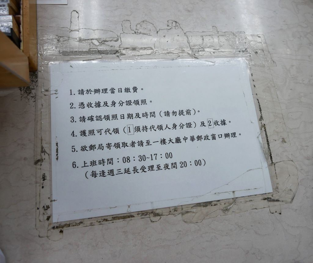 D7B90B30-9AE6-48F1-8A43-0322E80508E9.jpeg